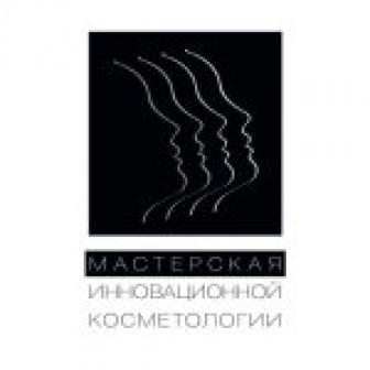 """Мастерская Инновационной Косметологии""""Калиста"""""""