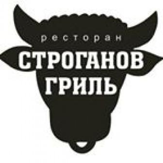 Строганов-Гриль, ресторан