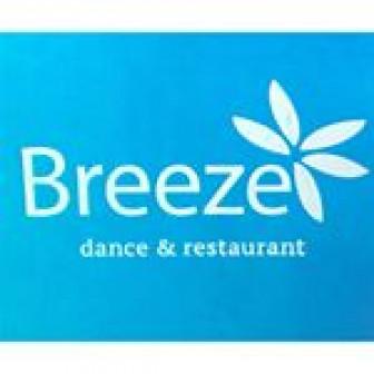 Breeze, танцевальный ресторан