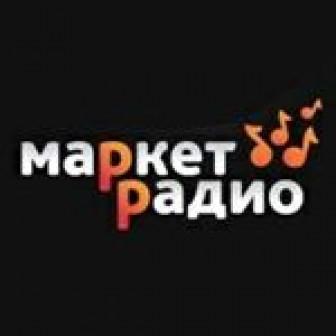 Маркет Радио, ООО