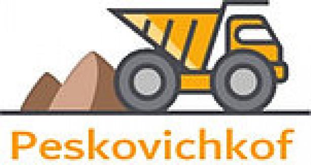 Песковичкоф