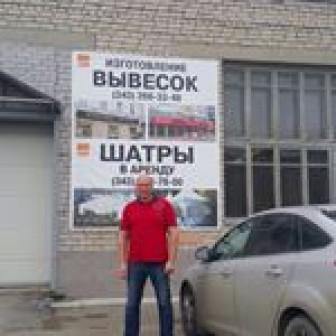Берег, ООО