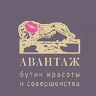 аVантаж New