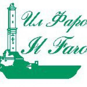 Il Faro, бар-ресторан