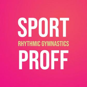 Спорт-Профф