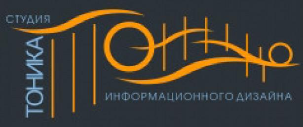 ТОНИКА