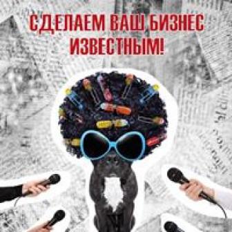 Агентство независимой журналистики, ООО