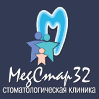 Медстар 32, ООО