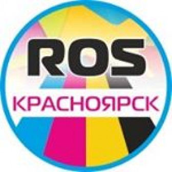 """Рекламное агентство """"РОС"""""""