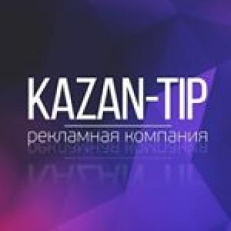 КАЗАН-ТИП