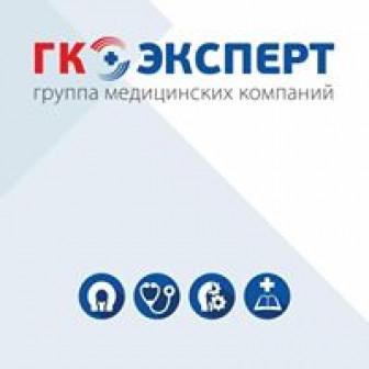МРТ Эксперт