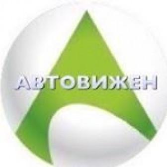 АвтоВижен Плюс, ООО