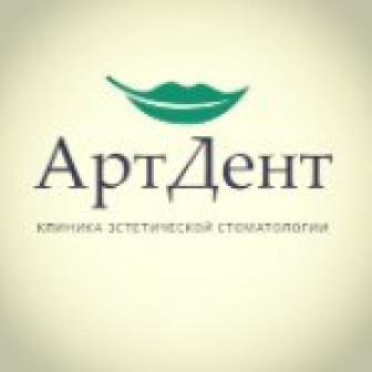 АртДент, ООО