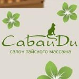 Сабай-Ди