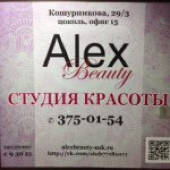 Alex Beauty