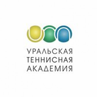 Уральская Теннисная Академия