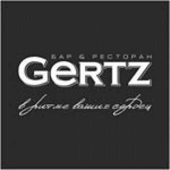 GERTZ, банкет-холл / бар Подруга Друга