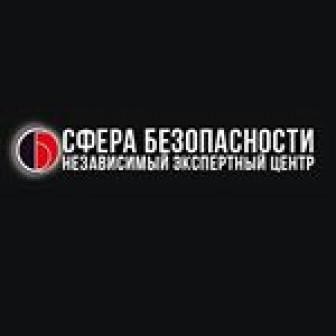 Сфера безопасности, ООО