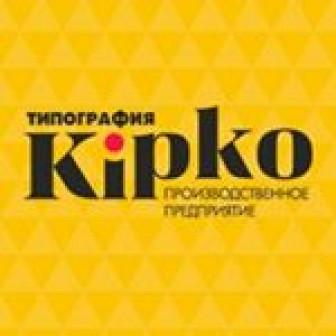 Kipko, типография
