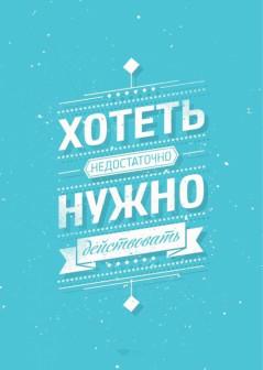 ИП Тесельский А.В.