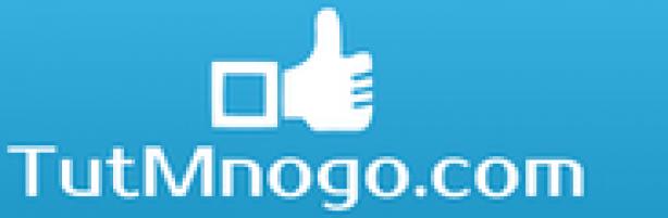 TutMnogo.com