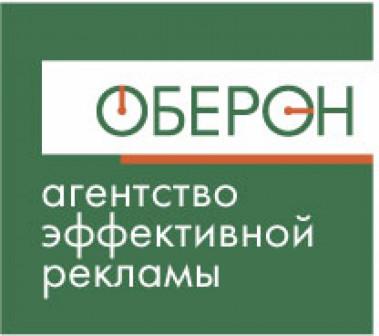 ОБЕРОН агентство эффективной рекламы