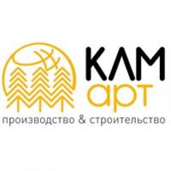КЛМ-Арт