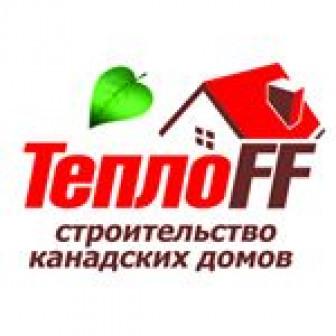 Теплофф