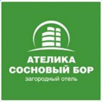 Ателика Сосновый Бор