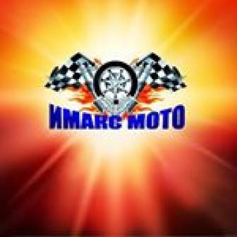 Имакс Мото