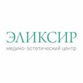 Медико-эстетический центр Эликсир