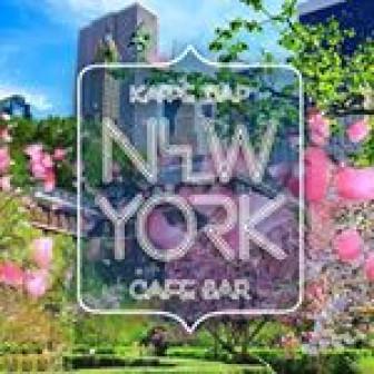 New York, кафе-бар