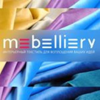 Mebelliery