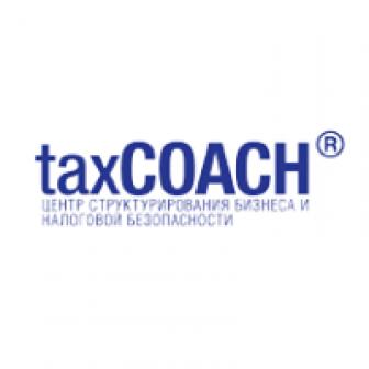 Центр структурирования бизнеса и налоговой безопасности, ООО