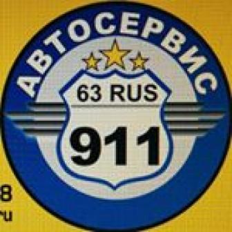 Автосервис 911