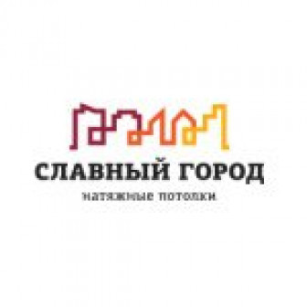 """ООО \""""Славный город\"""""""