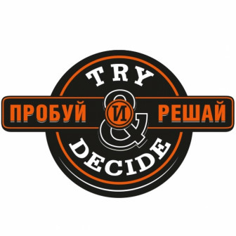 Try&Decide