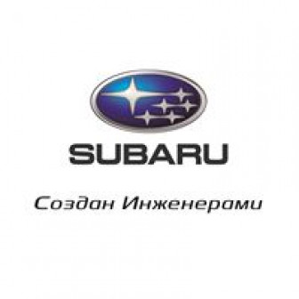 Субару Центр Нижний Новгород