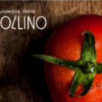 Cipollino, ресторан