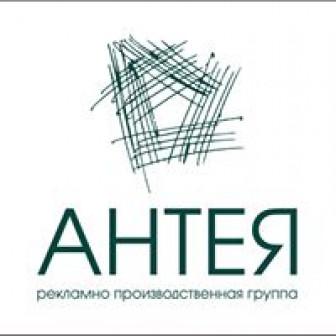 Антея, ООО