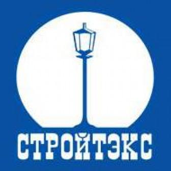 Стройтэкс