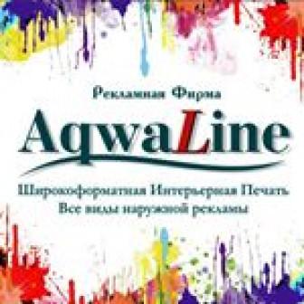 Аква-Лайн, ООО