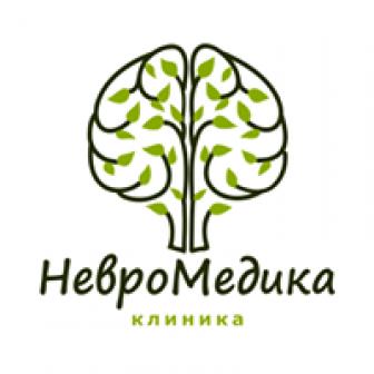 НевроМедика