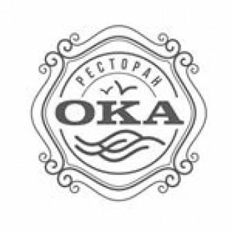 Ока, ресторан