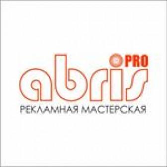 ABRIS.PRO