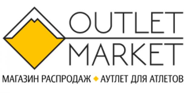 OUTLET-MARKET