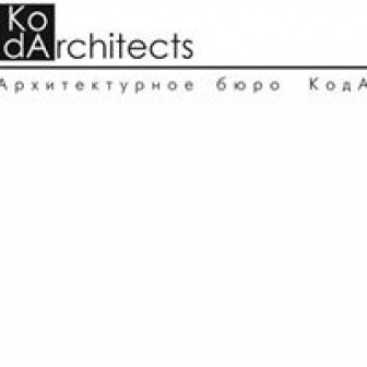 КодА, ООО