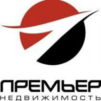 Премьер, ООО