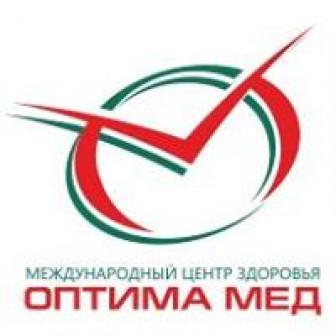 МЕЖДУНАРОДНЫЙ ЦЕНТР ЗДОРОВЬЯ ОПТИМА МЕД, ООО