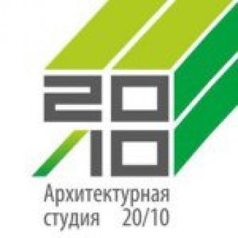 Архитектурная студия 20/10, ООО